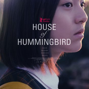 House of Hummingbird Movie Poster 2